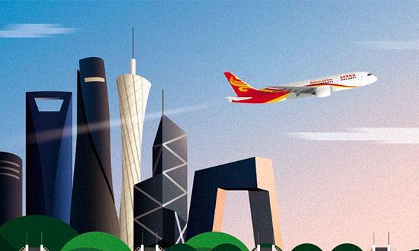 新增空运包机运输渠道公告