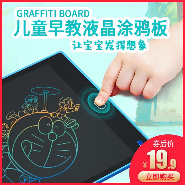 竹取 LCD手写板 8.5寸